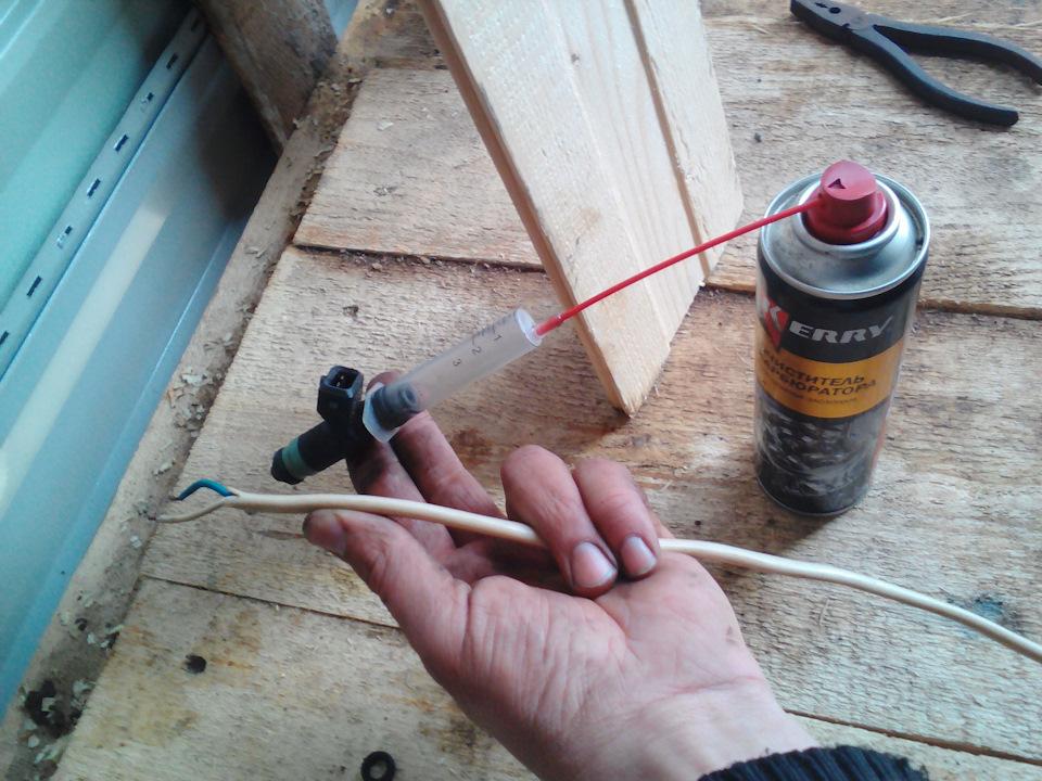 Почистить инжектор своими руками ваз