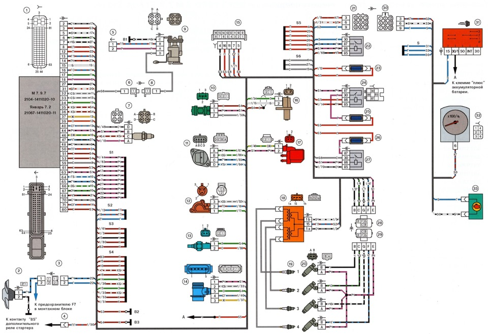Схема электрических соединений эсуд