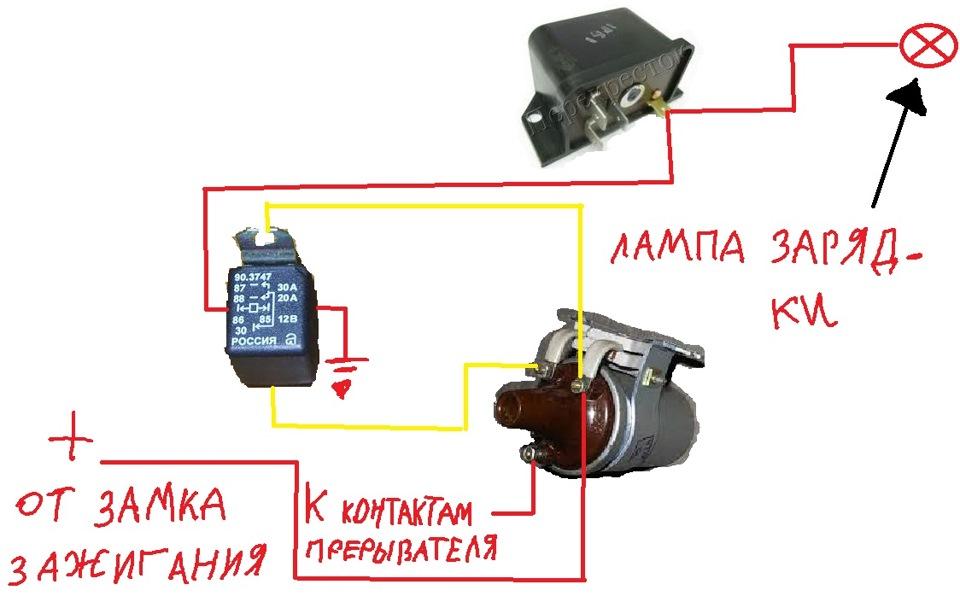 Генератор москвич 412 схема фото 173