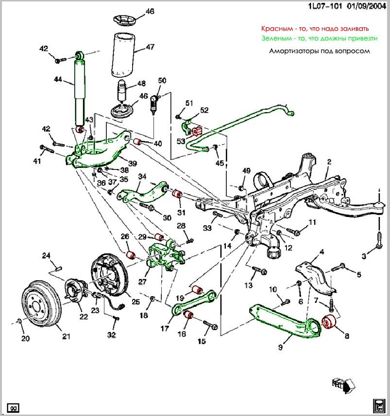 Схема подвески Chevrolet