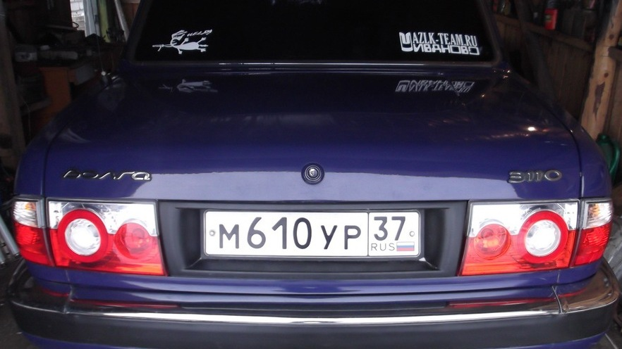 gaz 31 Об�ек� 610 drive2