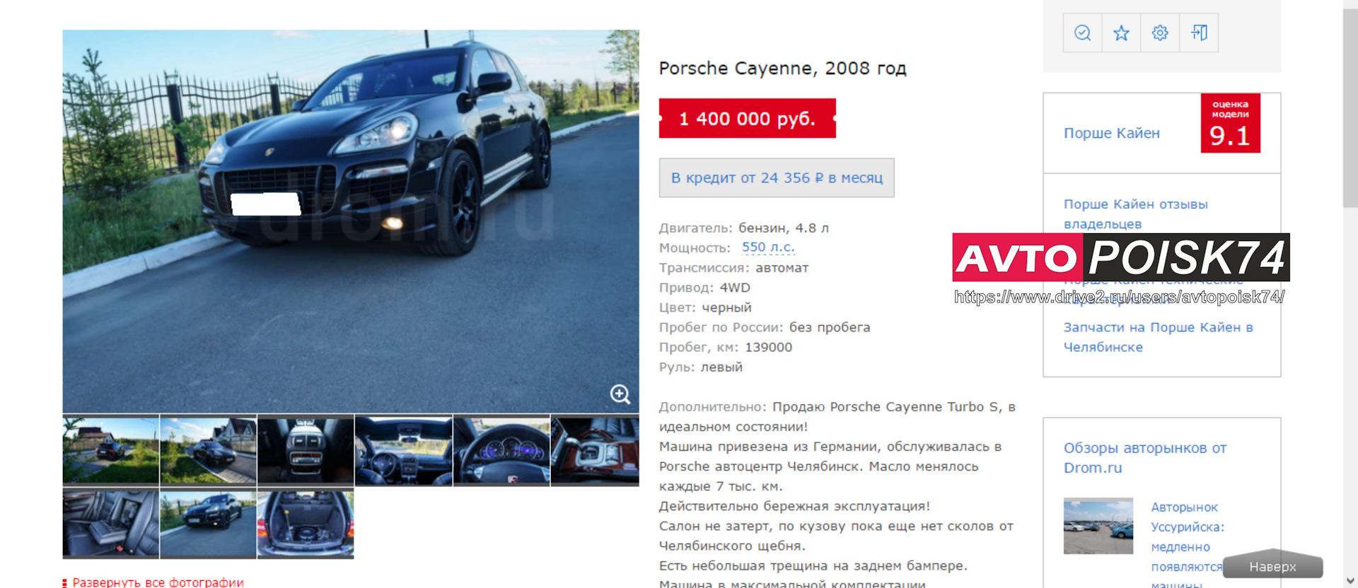 Взял машину в кредит казахстан как получить кредит без инн