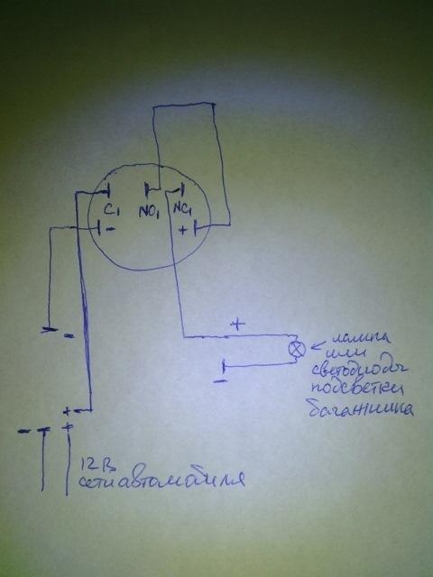 схема от Игорь Шилкич