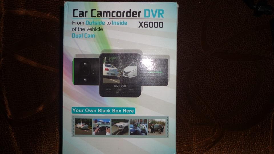 Видеорегистратор Car Camcorder Dvr X6000 Инструкция - фото 11