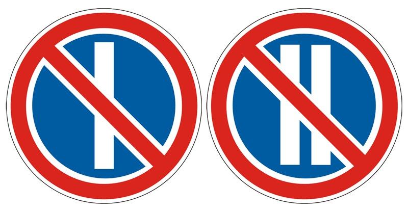 Вцентре Саратова будут установлены дополнительные запрещающие знаки