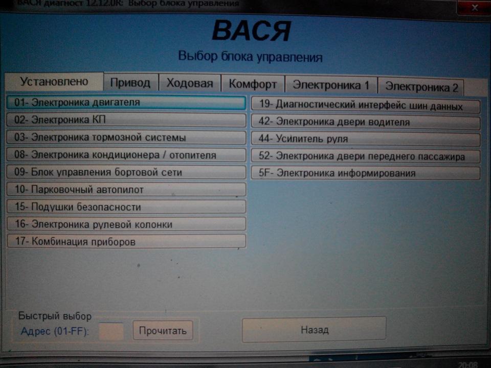 Vcsd инструкция