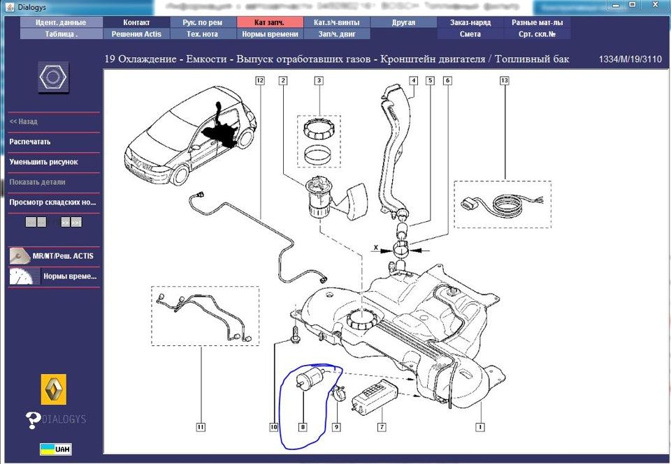 Рено колеос дизель замена топливного фильтра 130