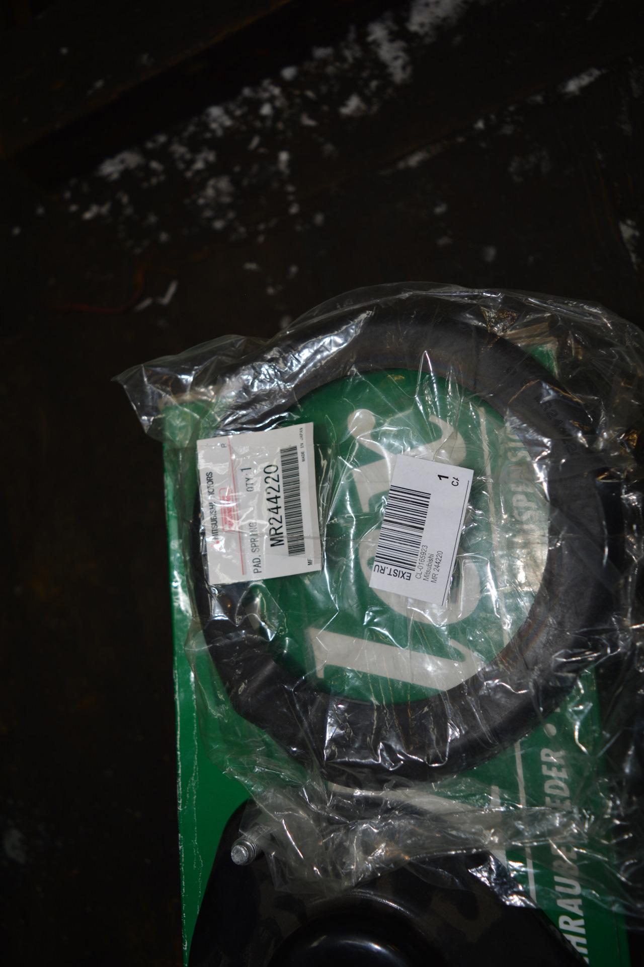 Сайлентблок полиуретановый mr 554381 норматив расхода шпатлевки