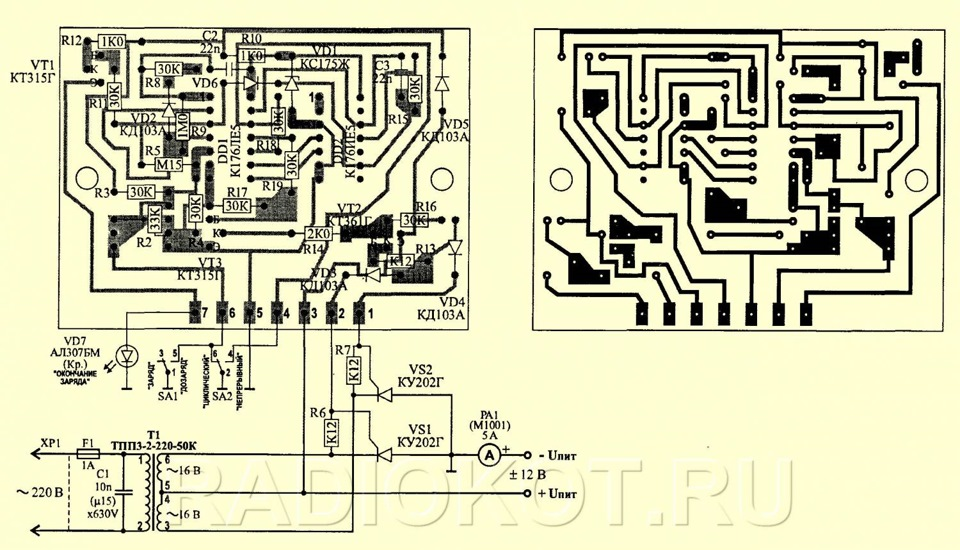 Зарядное устройство кедр инструкция схема фото 650