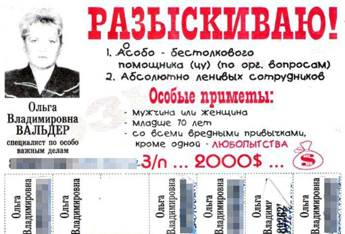 studencheskaya-pornuha-smotret