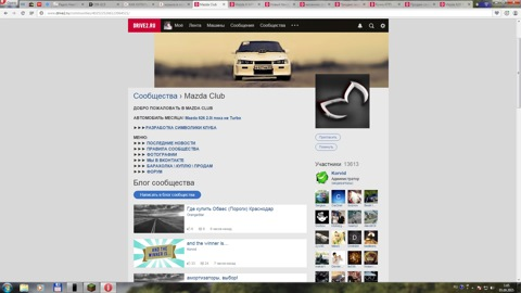 Mazda 626 2.0i пока не Turbo Logbook