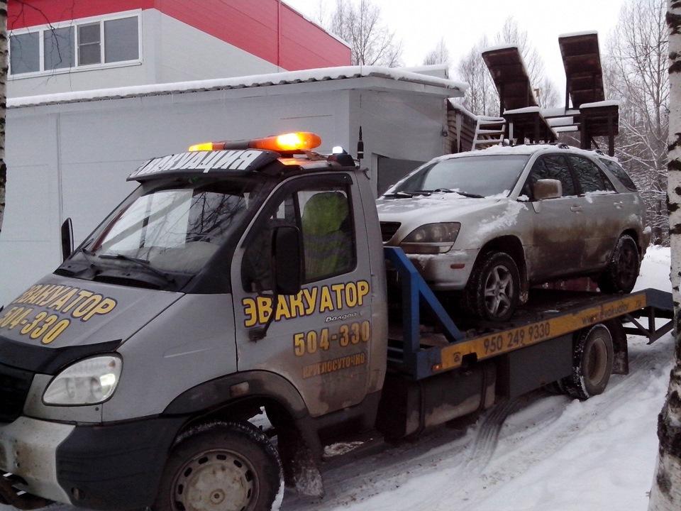 Служба эвакуации по костроме, костромской области, рф круглосуточно до 4,5 тонн + 7 (4942) 504-330, моб 79502499330