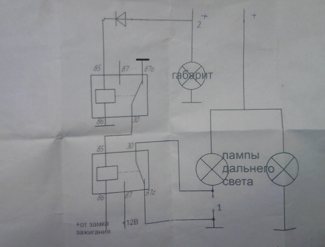 схема автоматического включение ходовых огней