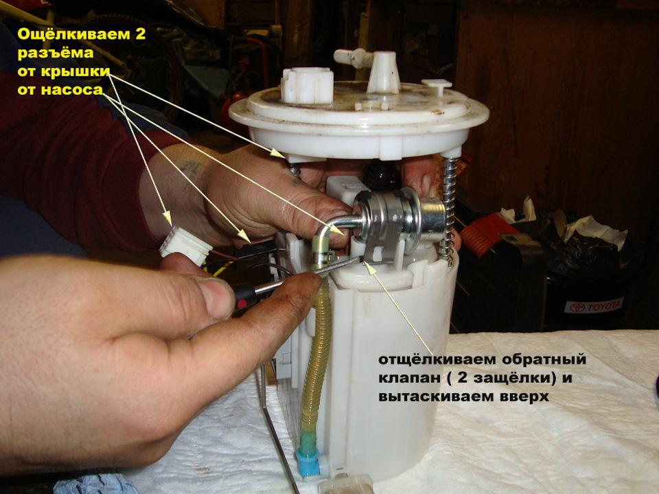 бензонасоса обратный фото клапан