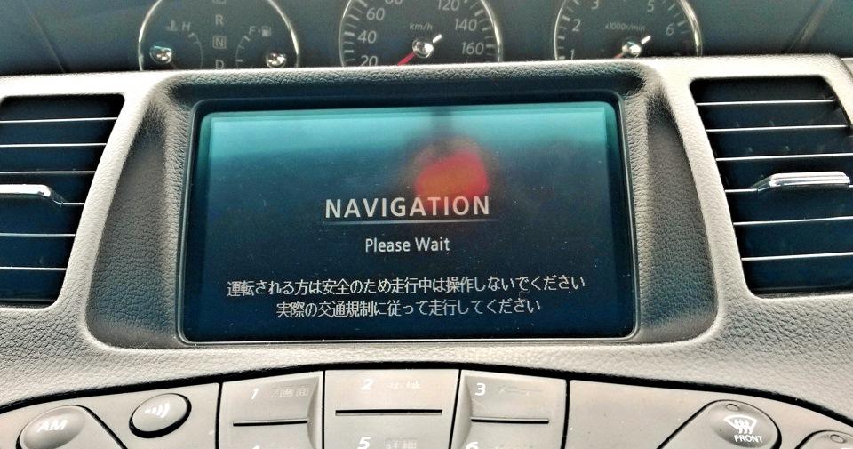 прошивка навигации nissan pn-2874-a