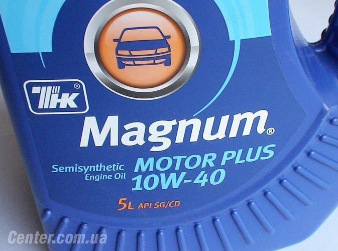 b21cbd4s 960 - Тнк магнум супер 10w 40 отзывы