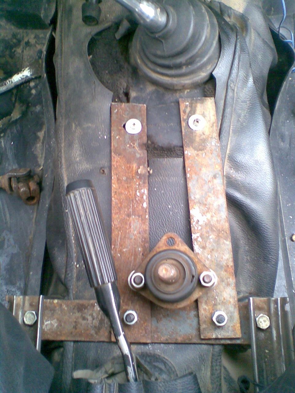 Рычаг кпп в жопе 2 фотография