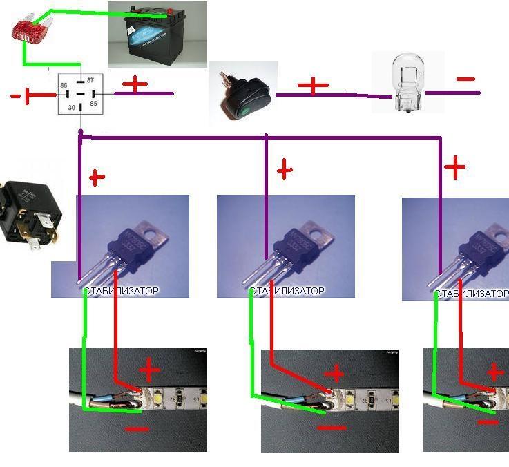 Стабилизатор авто для LED