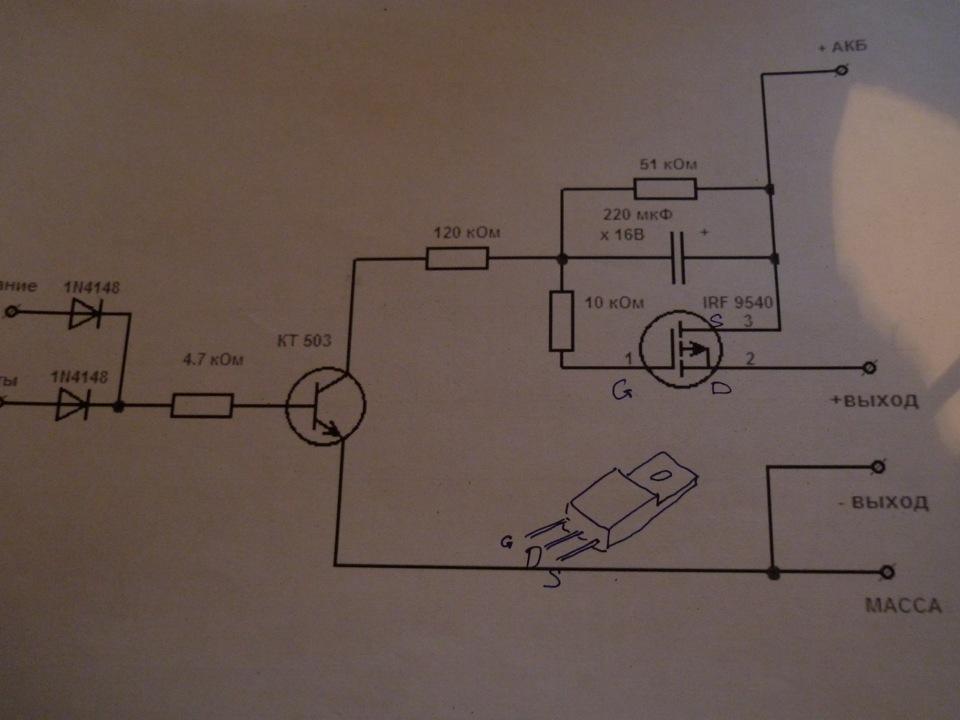 схема. как впаивать транзистор
