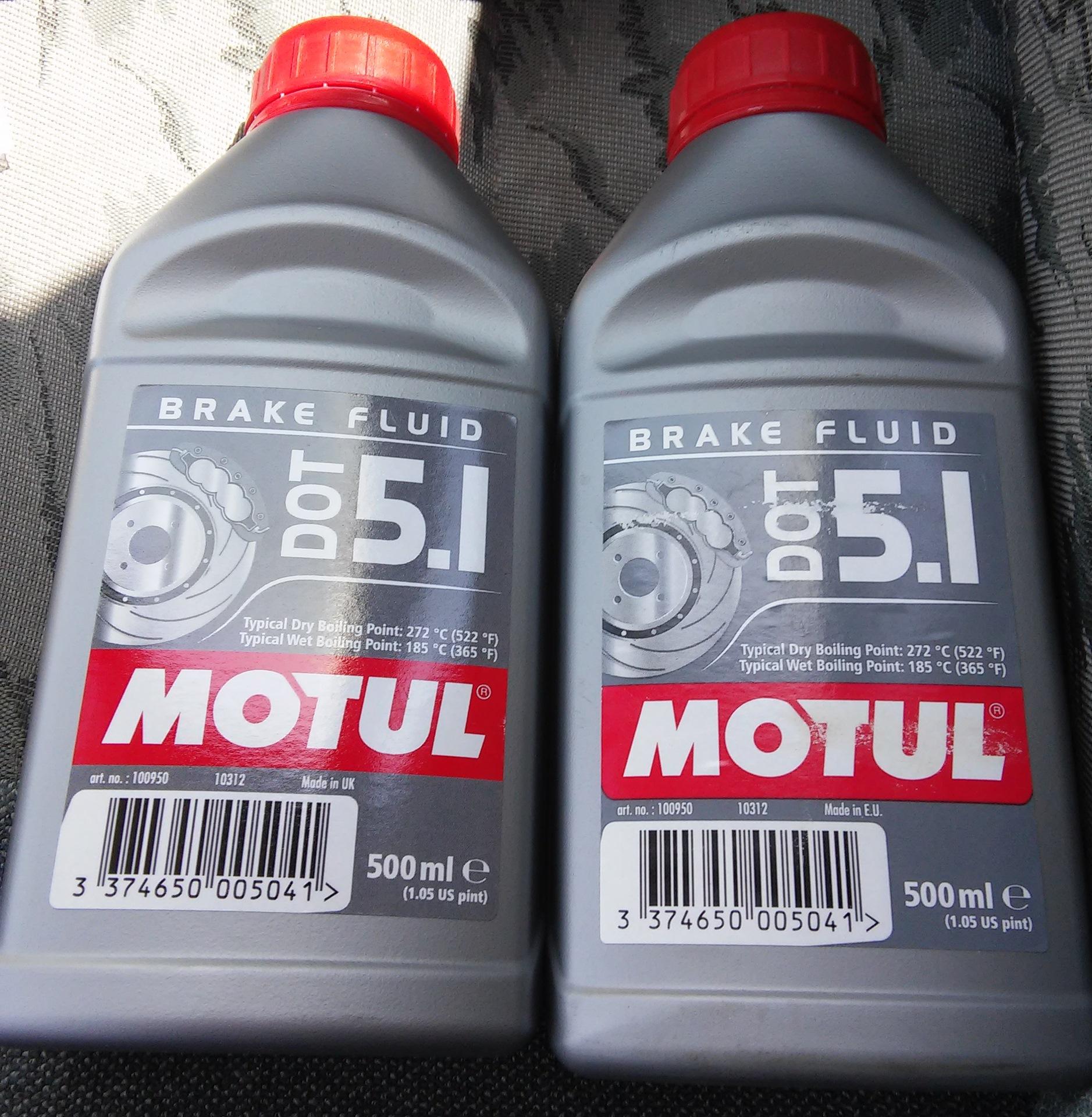 MOTUL DOT 5 1 BRAKE FLUID или тормозуха куплена!   — Mazda 3