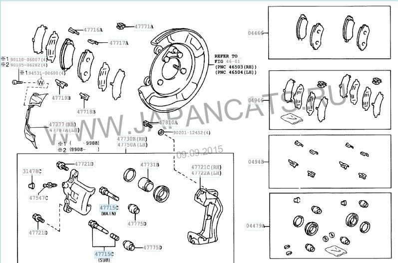 схема запчастей заднего суппорта на Toyota Land Cruiser 100