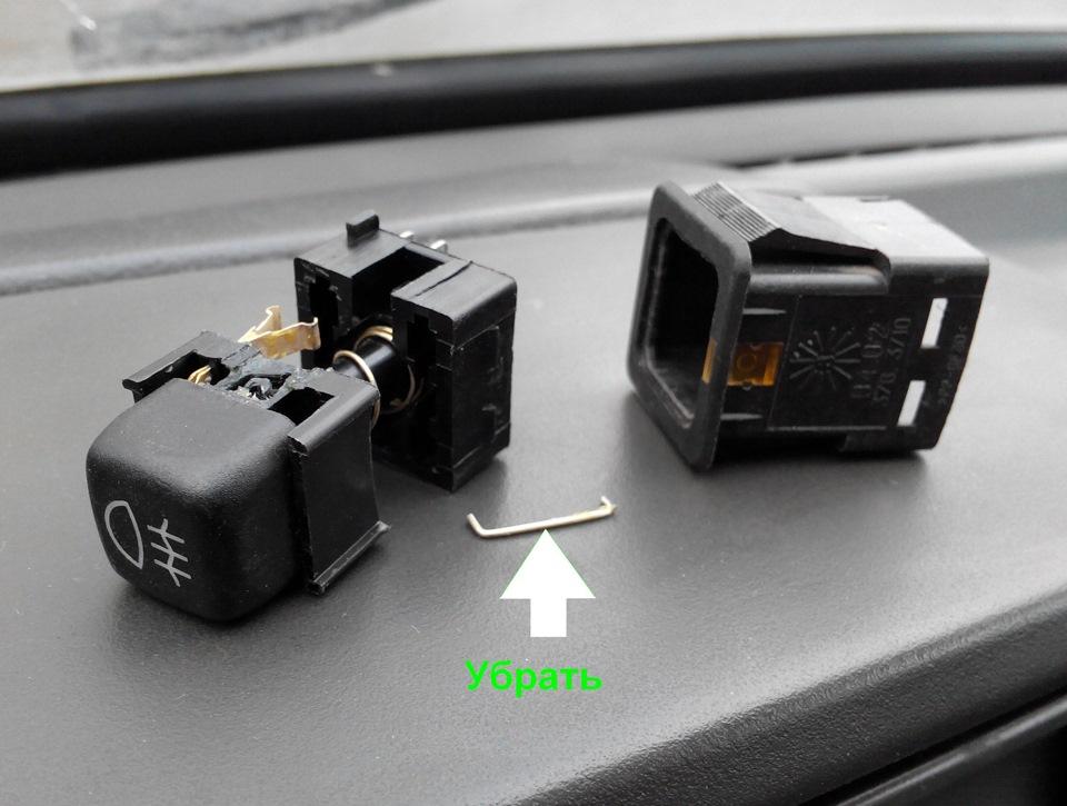 b29d0das 960 - Схема электрооборудования ваз 2109 карбюратор низкая панель