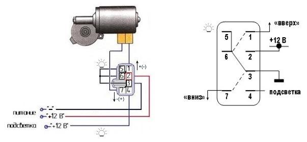 Схема подключения электростеклоподъемников ваз 2110 фото 347