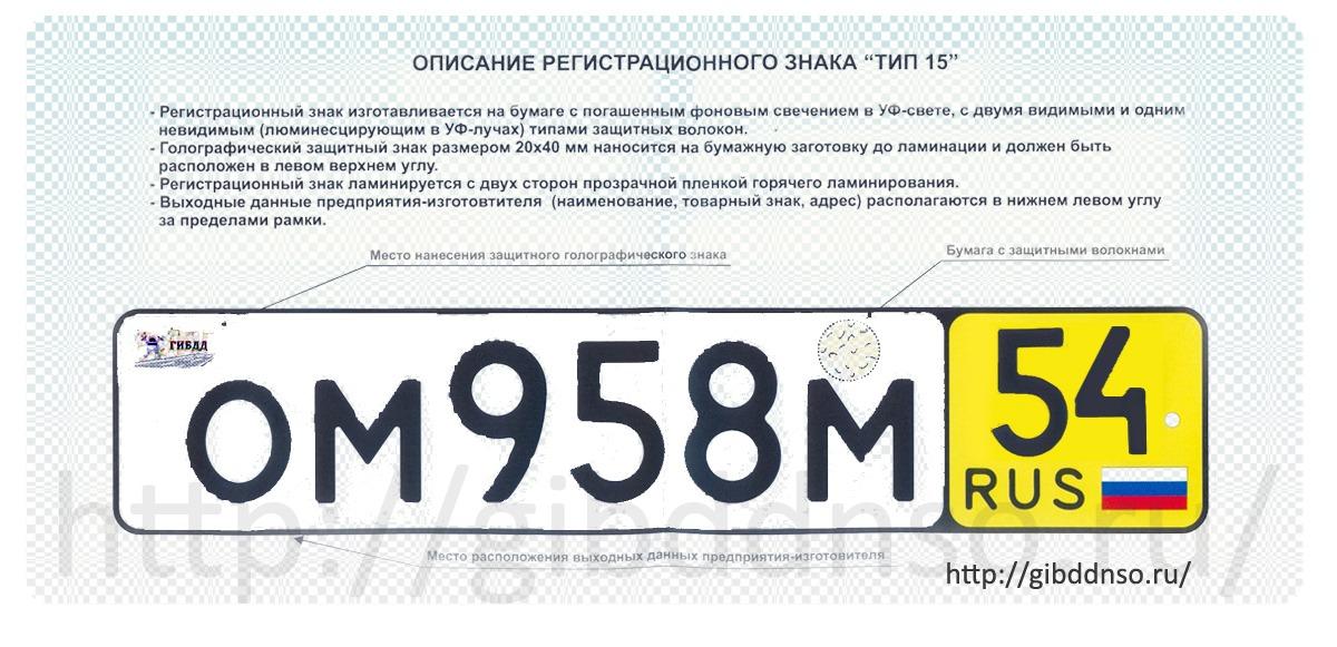 в казахстан на транзитных номерах: