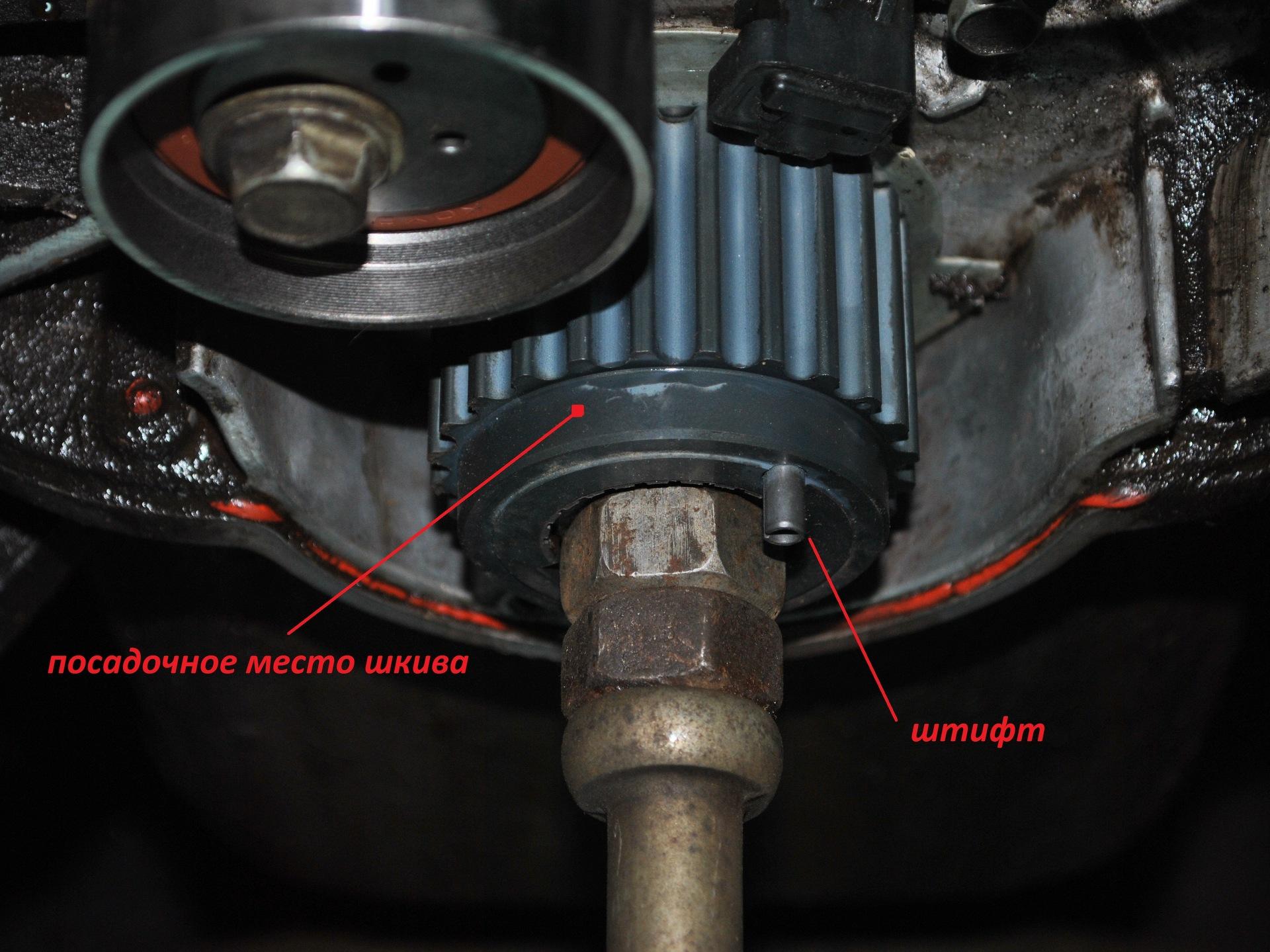 ремня мицубиси паджеро 3 v6 схема