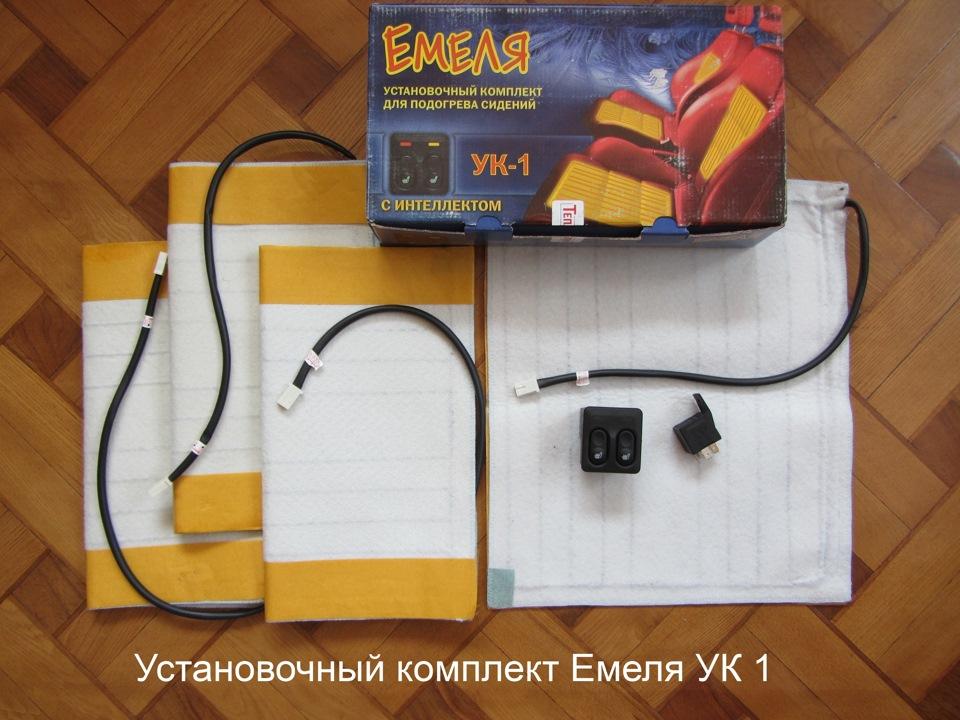 комплект Емеля УК1