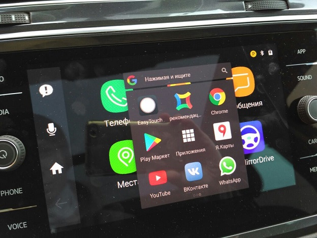 Дружим Samsung с MirrorLink — Volkswagen Tiguan, 2 0 л