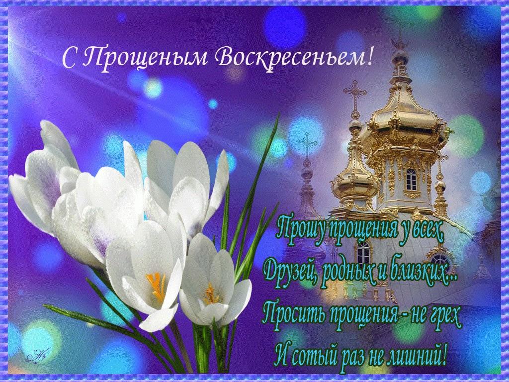Мурманск фото срочно воскресенье очень празднично