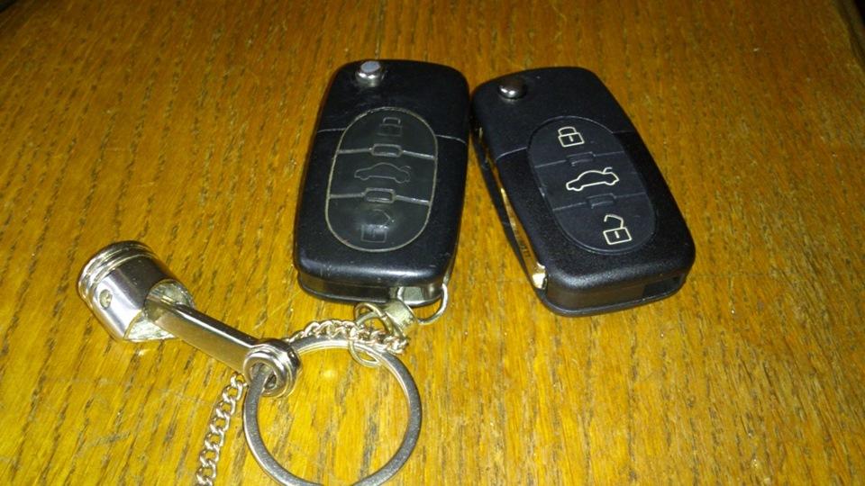 Сделать ключи дубликат