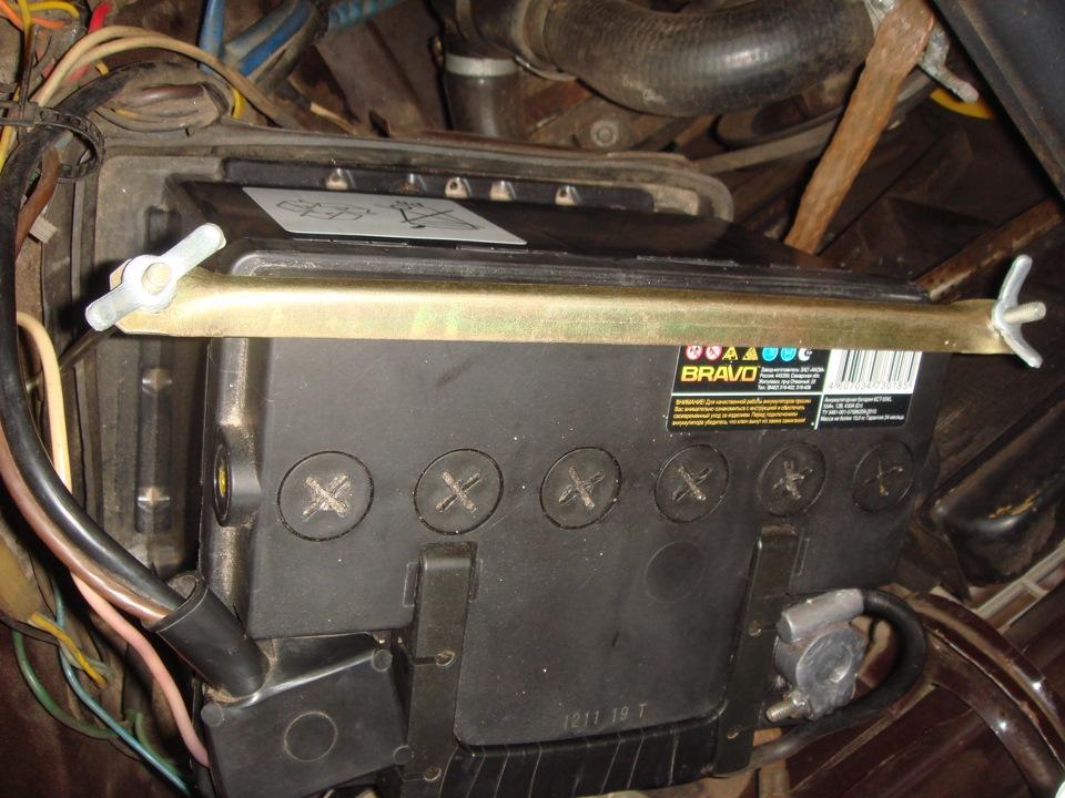 Крепление аккумулятора ваз 2101 своими руками 53