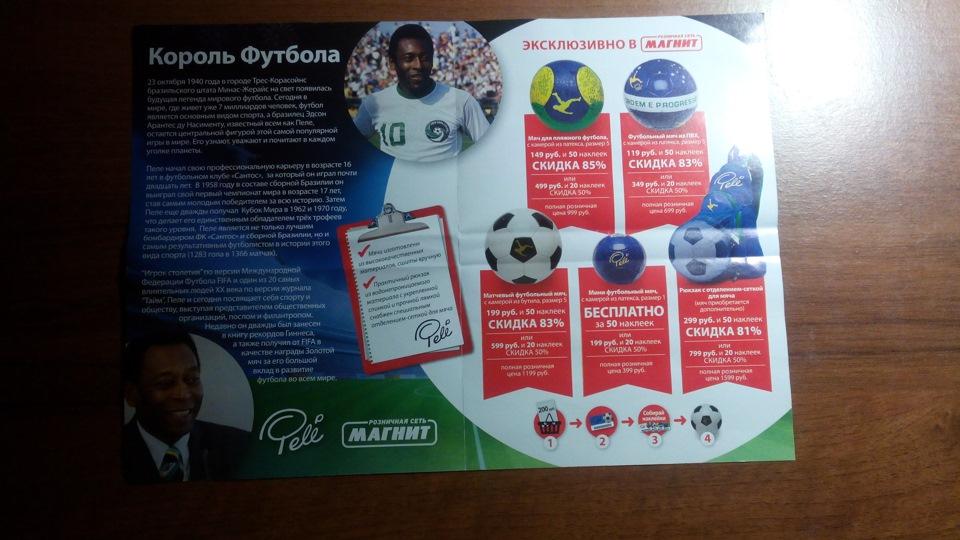 Kassir.ru краснодар футбол