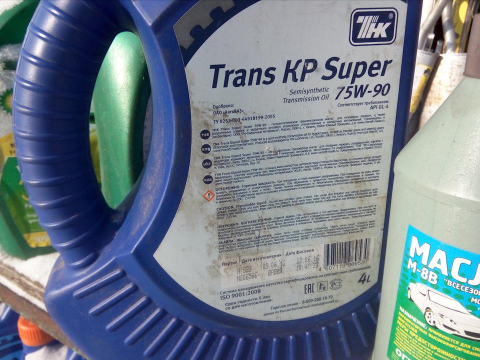 Тнк транс гипоид супер 75w90