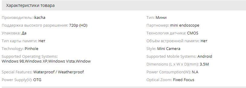 5e6e381e1456f Китайский эндоскоп. Как и с чем работает. — KIA Sportage, 2.0 л ...