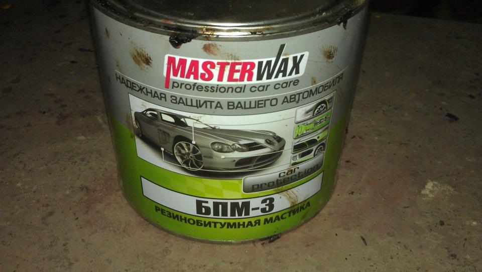 Мастика бпм - 3 противошумная мастика для грузового авто