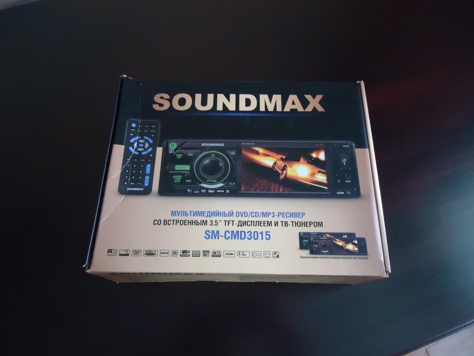 SOUNDMAX ADI1986A AUDIO DRIVERS FOR MAC DOWNLOAD