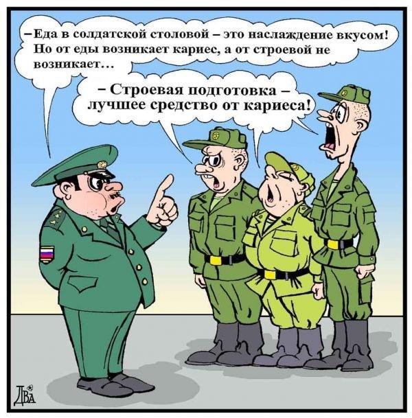 Поздравления солдату прапорщику