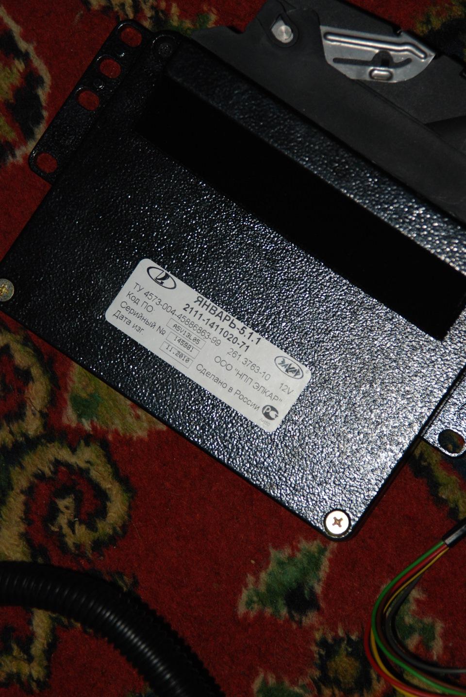 Схема установки бортового компьютера