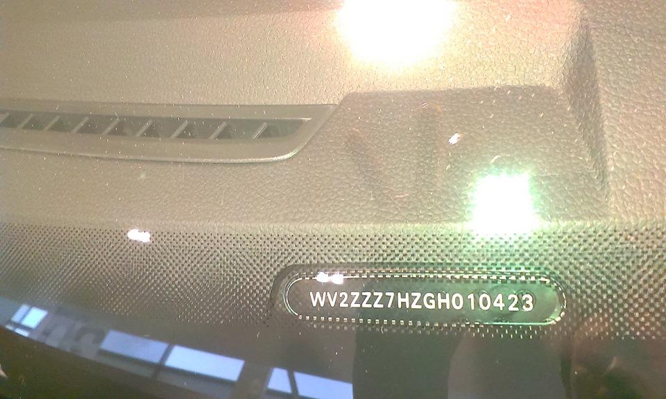 Лобовое стекло с подогревом транспортер т5 контрольные лампы транспортера