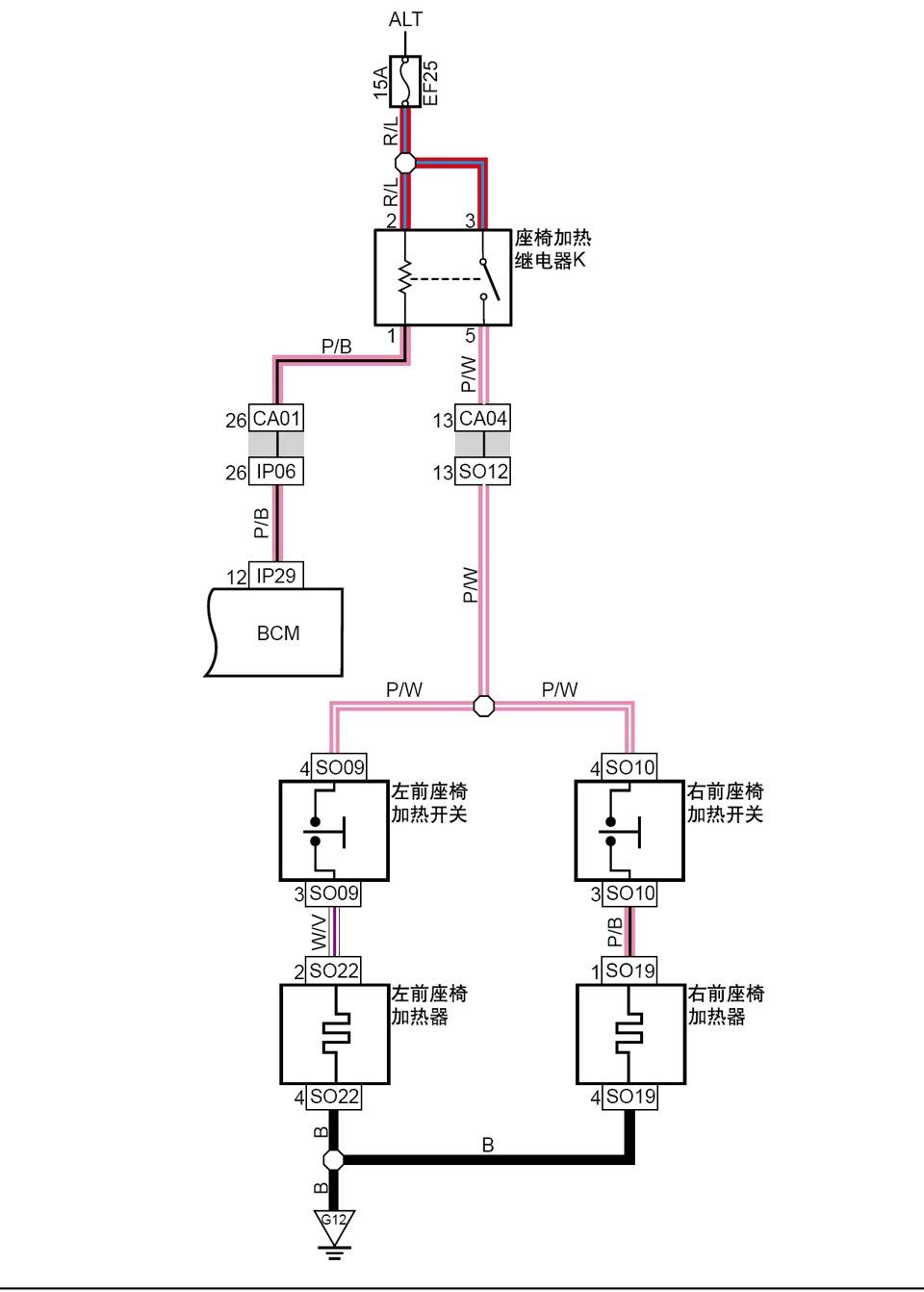 Электрическая схема для emgrand ec7