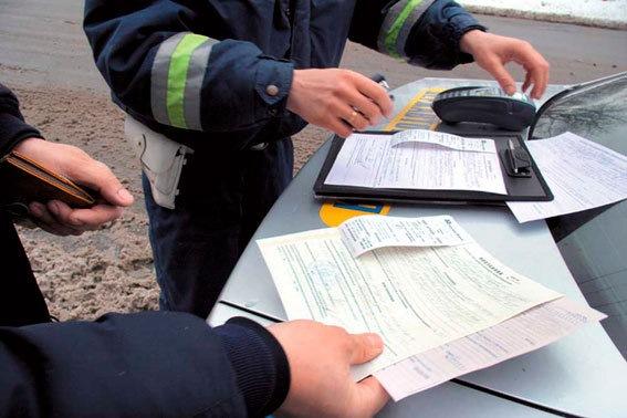 Расписка в получении соедств за недвижимость перед регистрацией поава