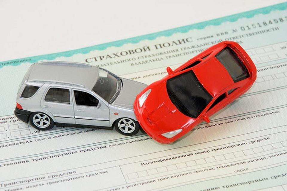 одежда активных цена на страхование автомобиля сравнению