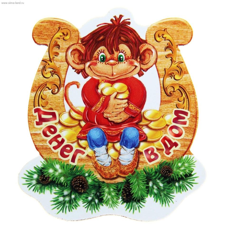 Картинки, смешные обезьяна символ 2016 года картинки