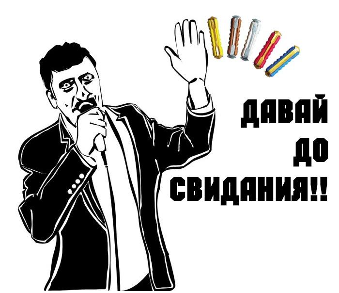 Москвич 2141 Гагарин ›