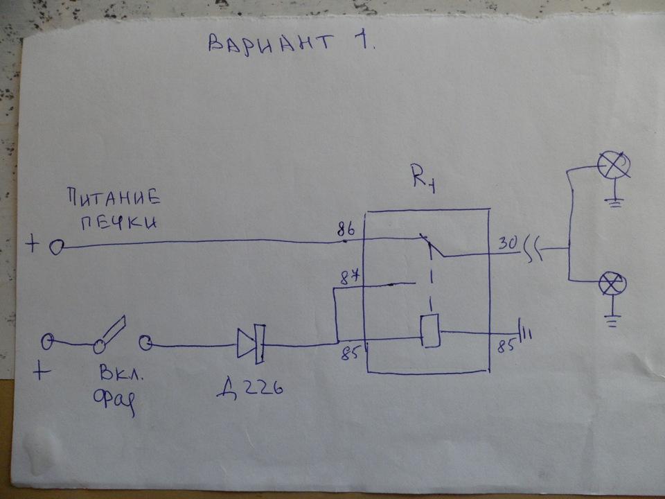 Схема заработала безукоризненно: При включении фар штатным выключателем, реле R1 автоматически включает управление на...