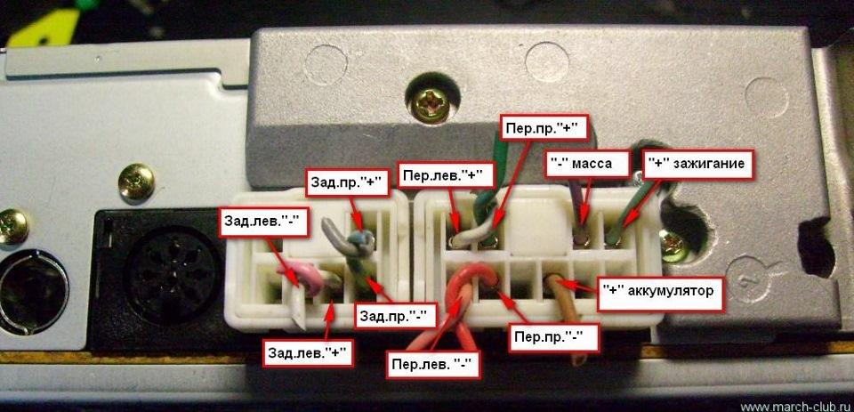 nissan march подключение автомагнитолы