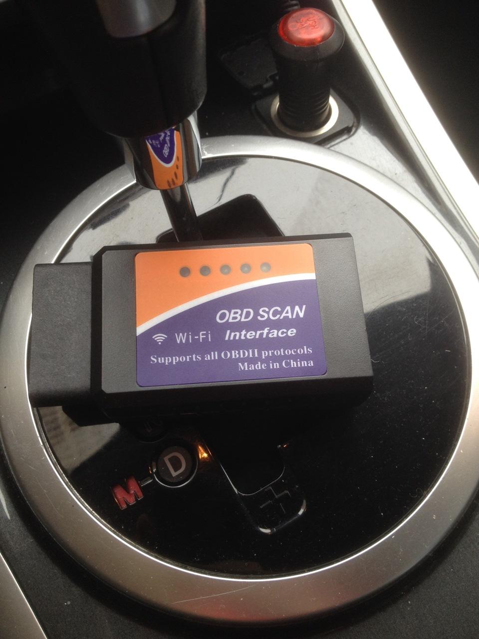 Вай фай адаптер для диагностики авто 32